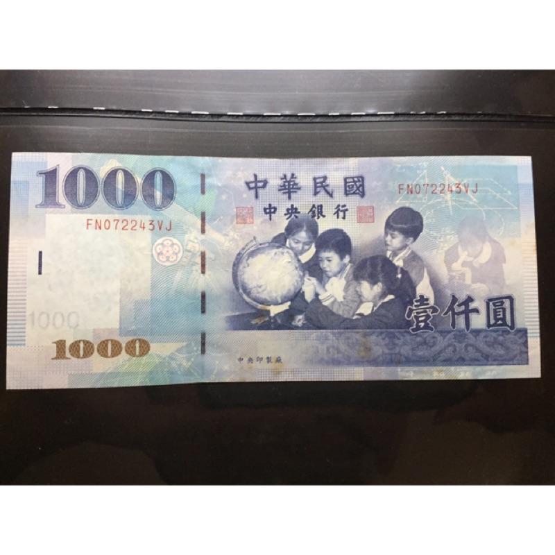 民國88年版壹仟圓1000元