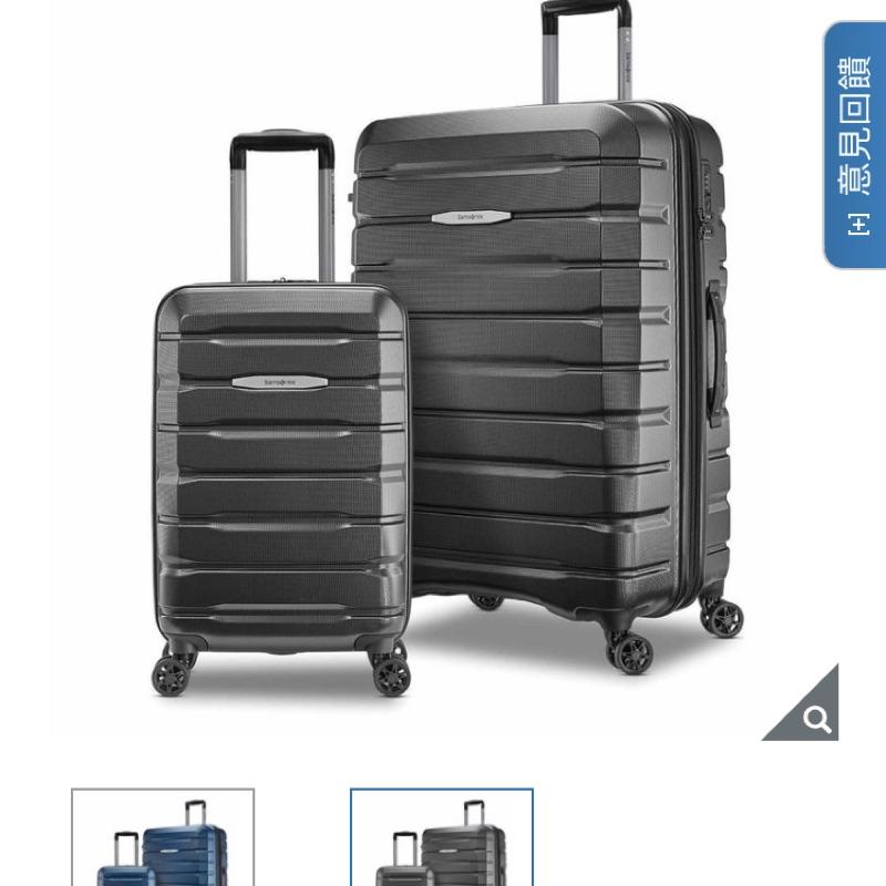 美姬😍100%好市多代購~好市多 Samsonite 27''+20''硬殼行李箱組