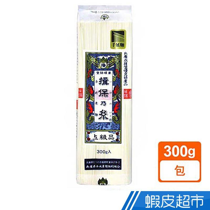 日本Nisshin 手延素麵(300g)  現貨 蝦皮直送