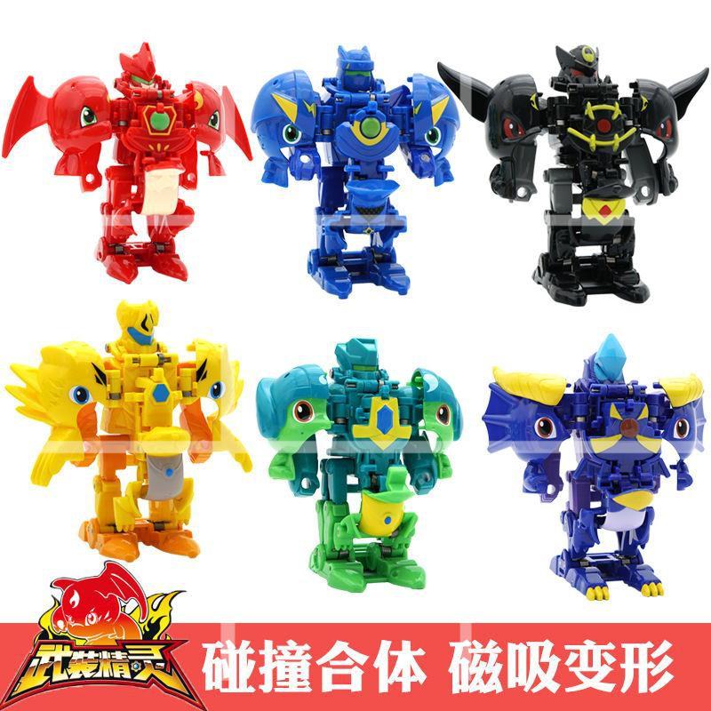 正版三寶武裝精靈戰驅玩具戰神合體變形火爆火暴雷影金剛兒童男孩
