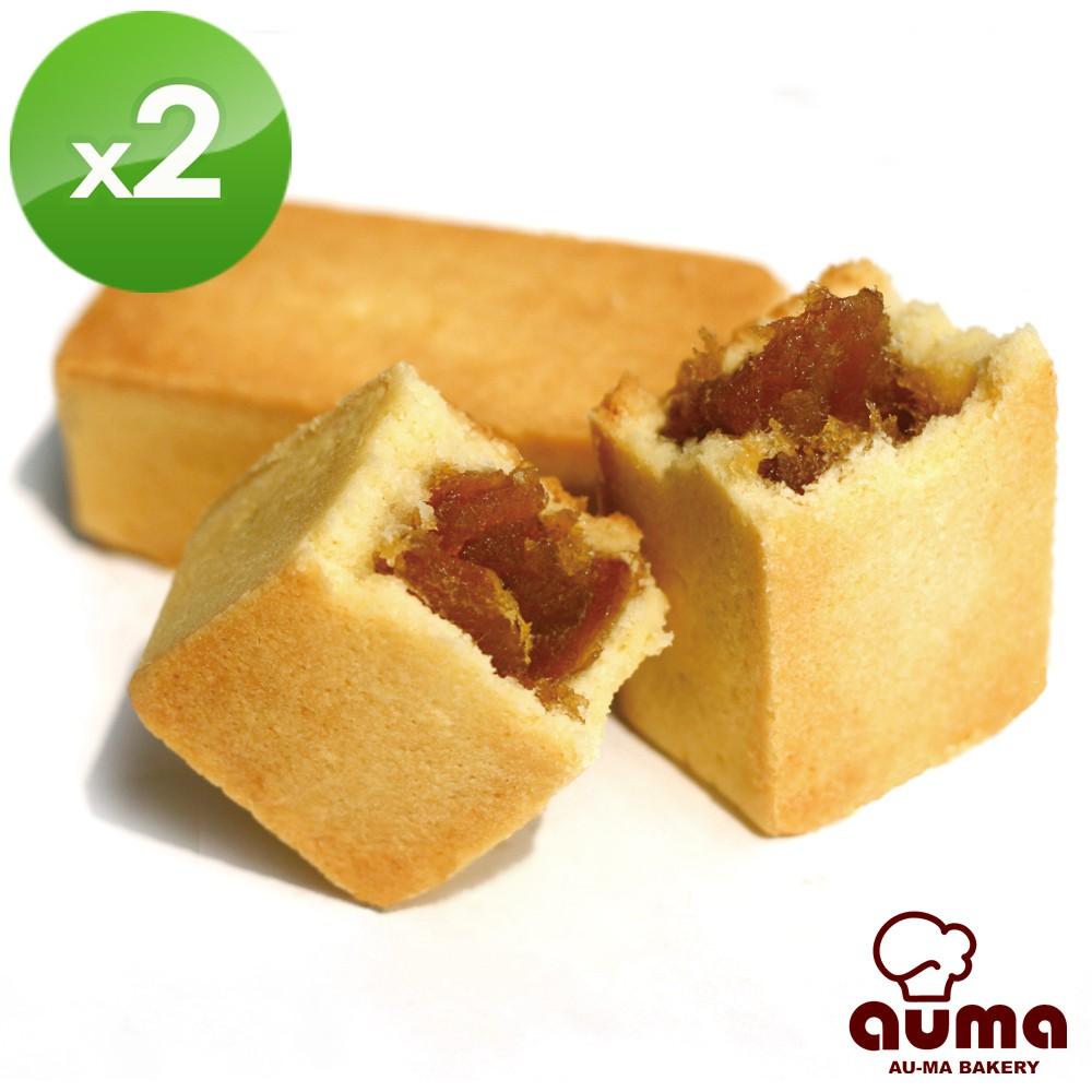 【奧瑪烘焙】金鑽土鳳梨酥禮盒(50公克±8%x10入/盒)x2盒[免運]