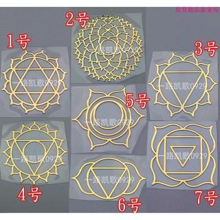 【2CM-4.5CM】脈輪chakra符號 能量符號能量圖案 奧罡奧根能量金字塔材料模具 新北市