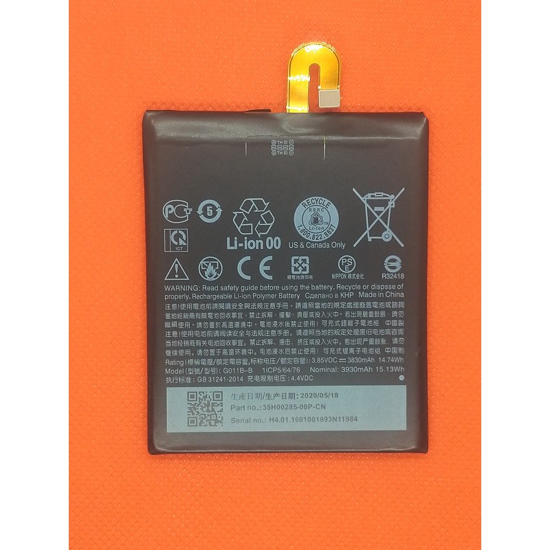 【手機寶貝】HTC U19e 內建電池 HTC U19E 電池 G011B-B 電池