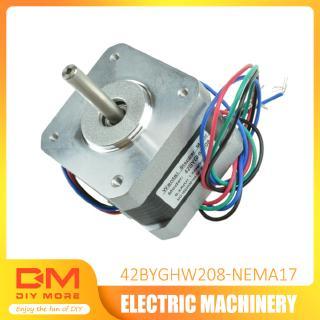 DIYMORE | NEMA17 42BYGHW208步進電機36oz-in 2600g /  cm 3D打印機RepRa