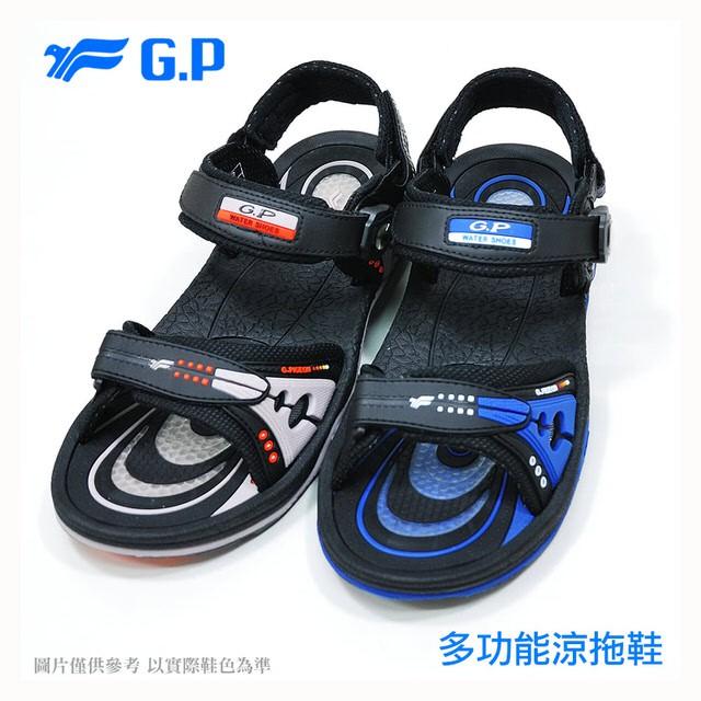 【G.P 中性時尚休閒氣墊涼鞋】G7676-黑色 寶藍色