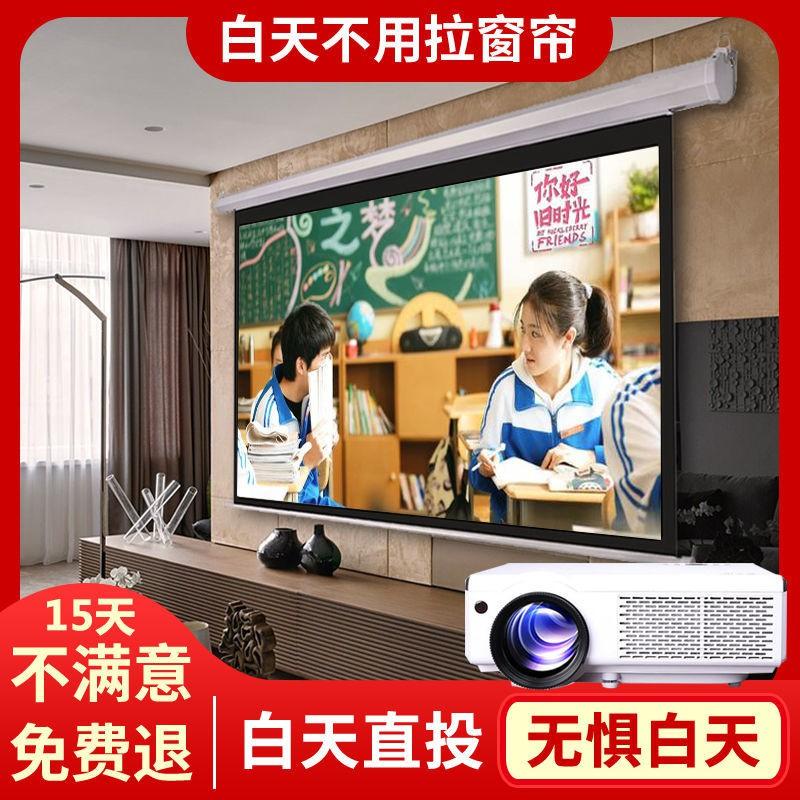 新款超高清投影儀家用無線wifi手機智能投影機辦公4K無屏家庭影院迷你投影機 投影器 個人劇院 微型投影器