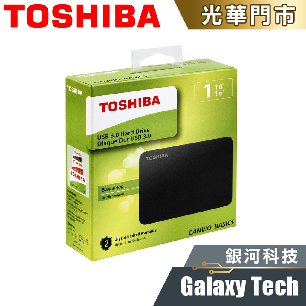 Toshiba A3 1T 2T 4T 外接硬碟 2.5吋 USB3.0 Canvio Basics 全新公司貨 附發票