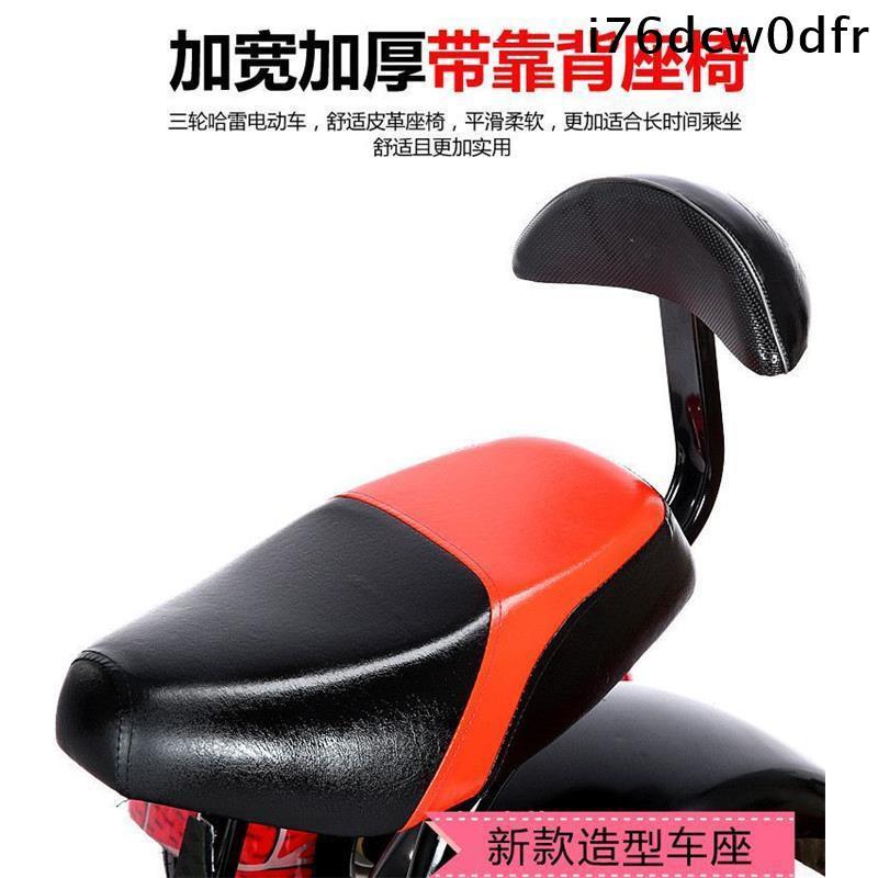 【蝦皮優品】三輪哈雷車哈雷三輪電動車三輪車哈雷三輪摩托車踏板車哈雷電瓶車