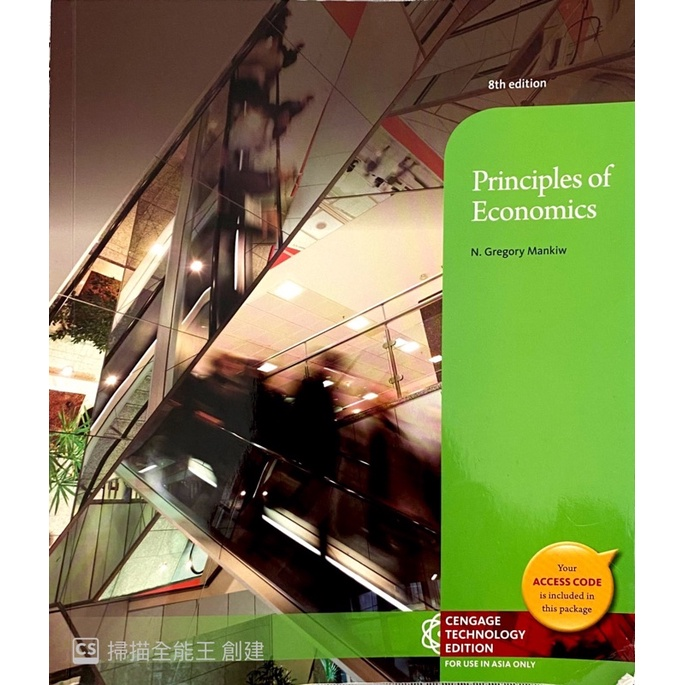 Principles of economics 8th 經濟學原文(第8版)