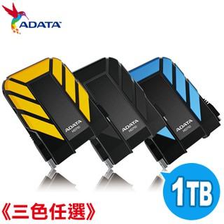 含發票ADATA 威剛 HD710 1T 1TB 2T 2TB 4T 4TB 5TB USB3.0 2.5吋防震行動硬碟 台北市