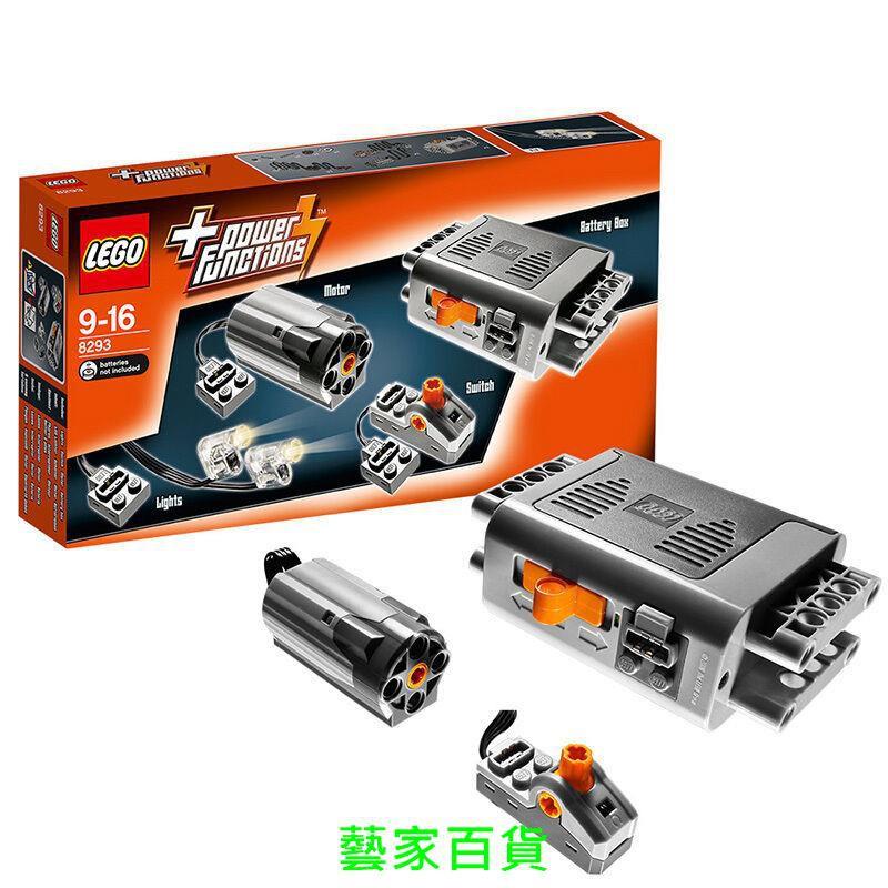藝家 樂高 LEGO/ 8293 科技動力馬達組( 42038/42039/42024可用) 42111道奇動力組