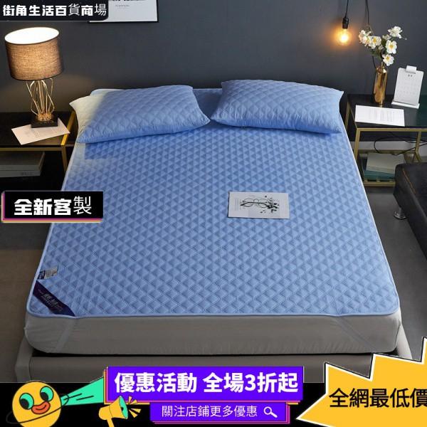 臺灣出貨 防水床墊式保潔墊 單人 雙人 加大 枕套 防水隔尿床墊保潔墊 保護床墊 防水墊 床墊 保護墊