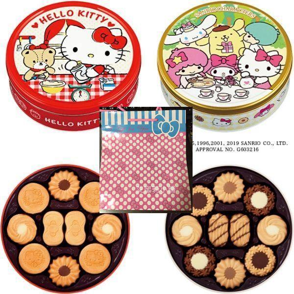 (3款)北日本三麗鷗餅乾禮盒(綜合口味)/Kitty餅乾禮盒(奶油)/迪士尼圓罐餅乾(60枚入)