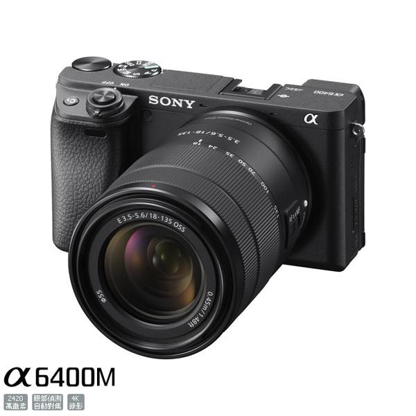 Sony A6400M 套組 SEL18135 索尼公司貨 ILCE-6400M 可交換鏡頭相機