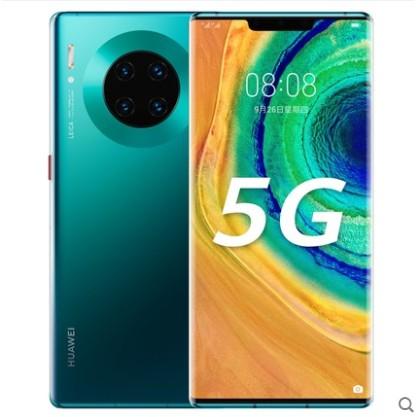 Huawei Mate30 Pro  5G 全新