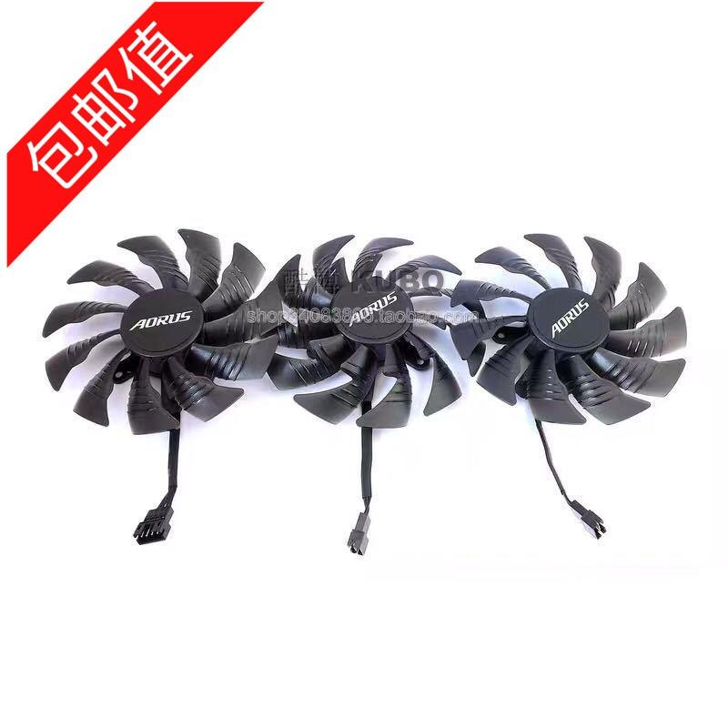技嘉AORUS Xtreme Gaming GTX1080/1070/1060大雕 顯卡風扇