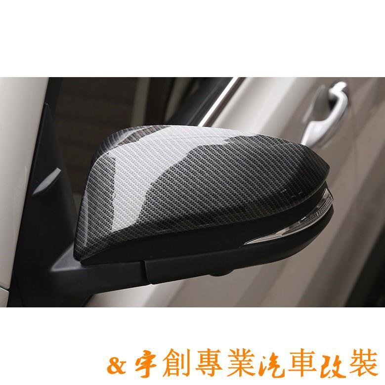 【快速出貨】【原廠】豐田 TOYOTA 4代 RAV4 專用 後視鏡蓋 後視鏡罩 倒車鏡 後視鏡蓋 碳纖紋 鋼琴黑 電