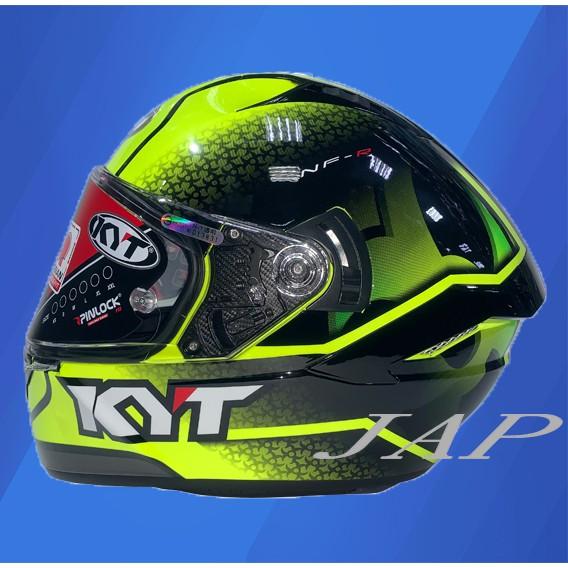 KYT NFR#F NFR 黃 內襯可拆 內鏡片 全罩安全帽 雙D扣 《買就送好禮2選一》