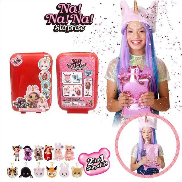 正版nanana surprise娃娃一代驚喜娜娜娜盲盒芭比lol娃娃玩具女孩套裝網紅女孩潮流扭蛋兒童嬰兒其他