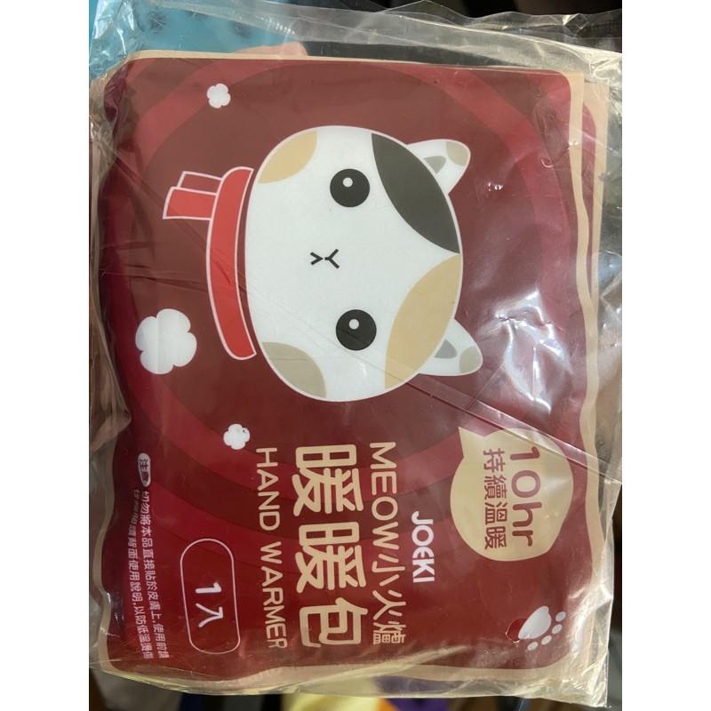 (一包十入130元) 貼式暖暖包