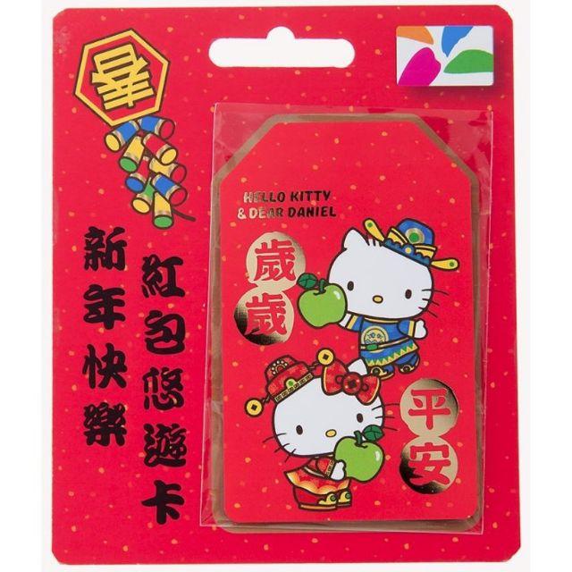 🔴 (絕版) HELLO KITTY 新年紅包 悠遊卡-歲歲平安 (卡片加厚/質感特優)【贈送-耳環】
