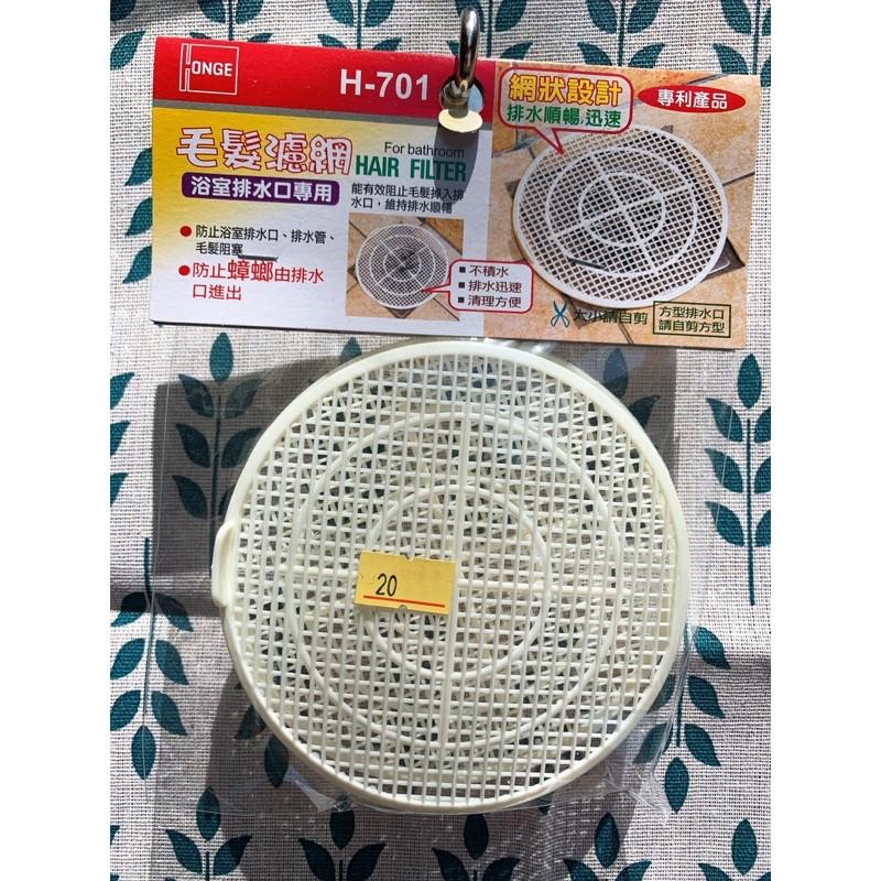 毛髮濾網 浴室排水口專用網 過濾網 台灣製