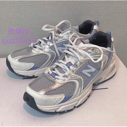 New Balance 530 NB530系列 銀灰 鋼藍 復古 慢跑鞋 情侶鞋 MR530KA MR530KC