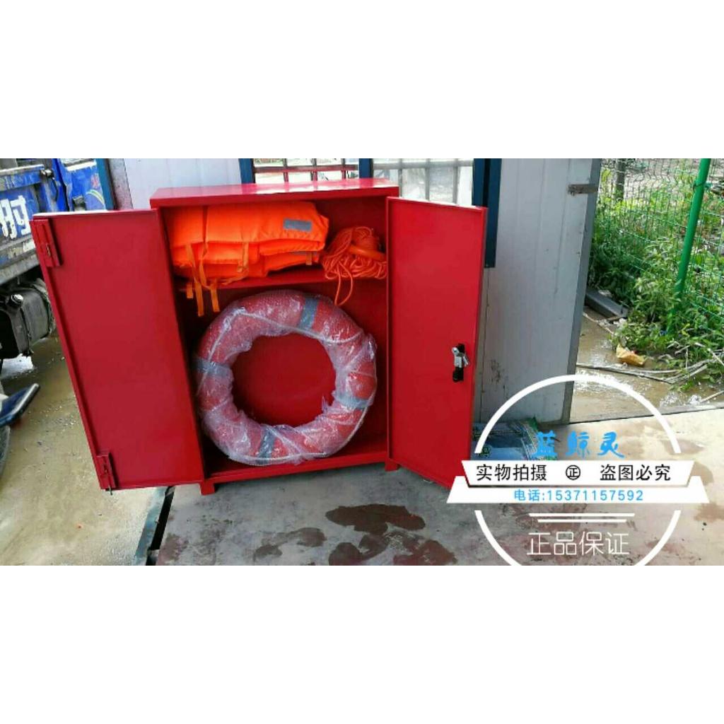 ◆船用救生圈存放箱防護箱繩索海上船舶平臺防護箱救生衣箱可定做