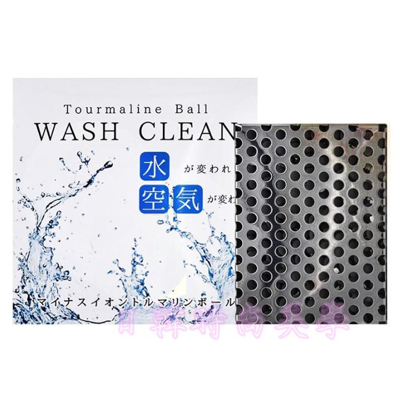 日本原裝正品 WASH CLEAN 水空氣 水妙精 水精靈 家用型 攜帶式 淨水器 淨水片・圖1/2隨機出貨