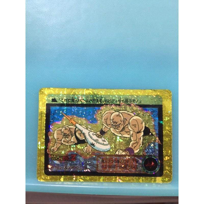 七龍珠 Dragonball 萬變卡 金卡 閃卡 鑽石卡 GT NO.67