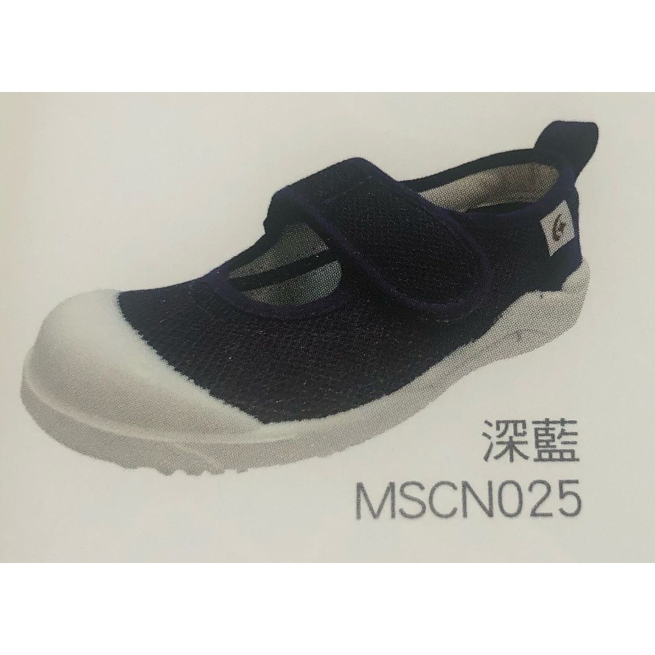 MOONSTAR絆帶室內童鞋(MSCN025深藍/MSCN027紫)14-21CM