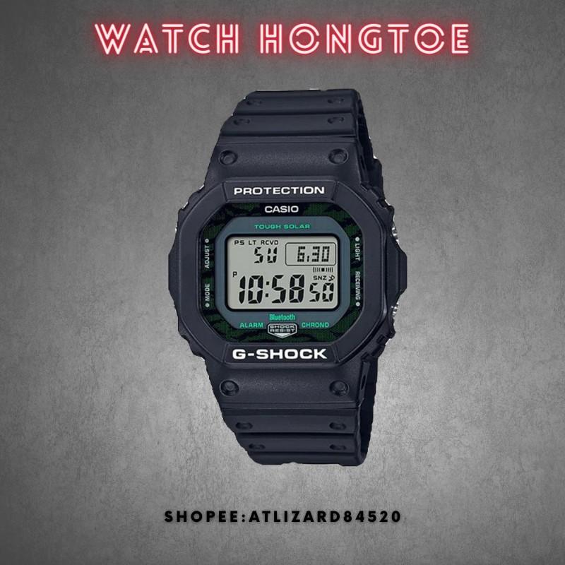 []錶子$行頭[] CASIO G-SHOCK 5600 電波 太陽能 電子錶 午夜綠 (GW-B5600MG-1)