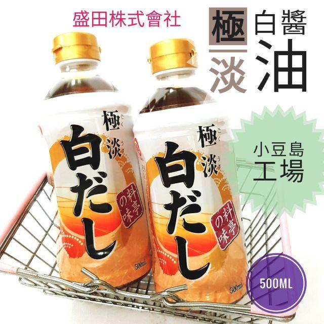 日本 盛田 白醬油 熊本縣 柚子醋醬油 賞味期限2021