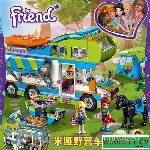 GGM2021熱賣推薦% 樂翼10858心湖城好朋友米婭的野營車 模型相容樂高41339非lego兒童益智積木 #