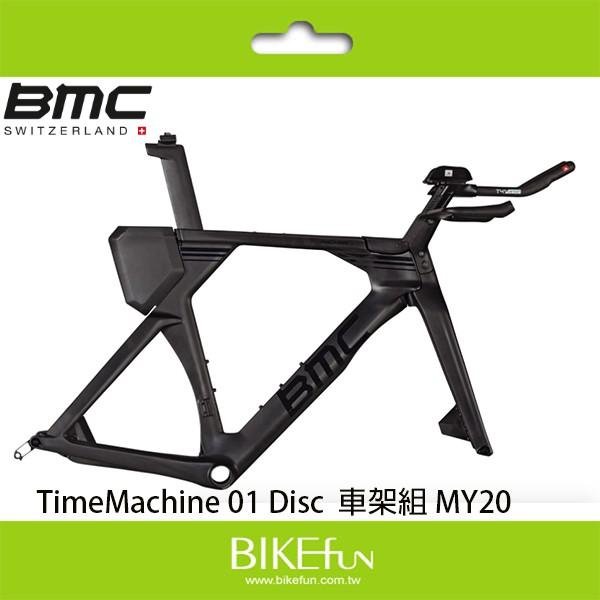 BMC TM01 DISC車架組 MY20時間機器 非giant s-works