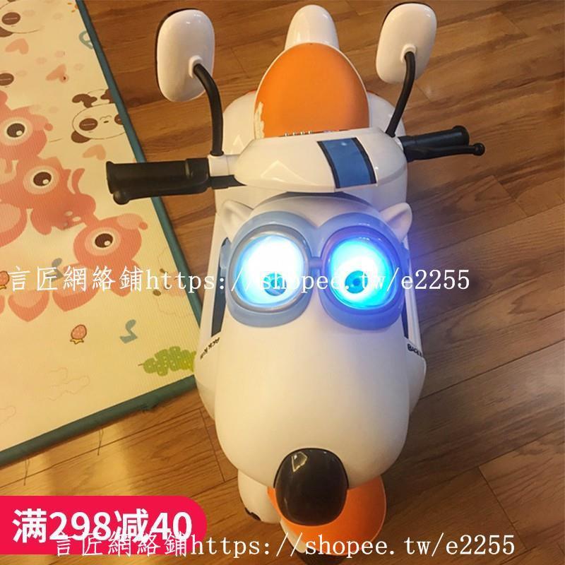 『免運』狗狗摩托車抖音同款史努比電瓶車狗型兒童電動摩托車 兒童潮酷