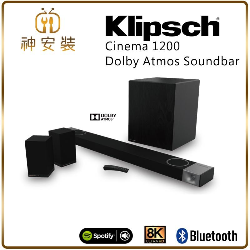 Klipsch 古力奇 Cinema 1200  Dolby Atmos Soundbar-預購