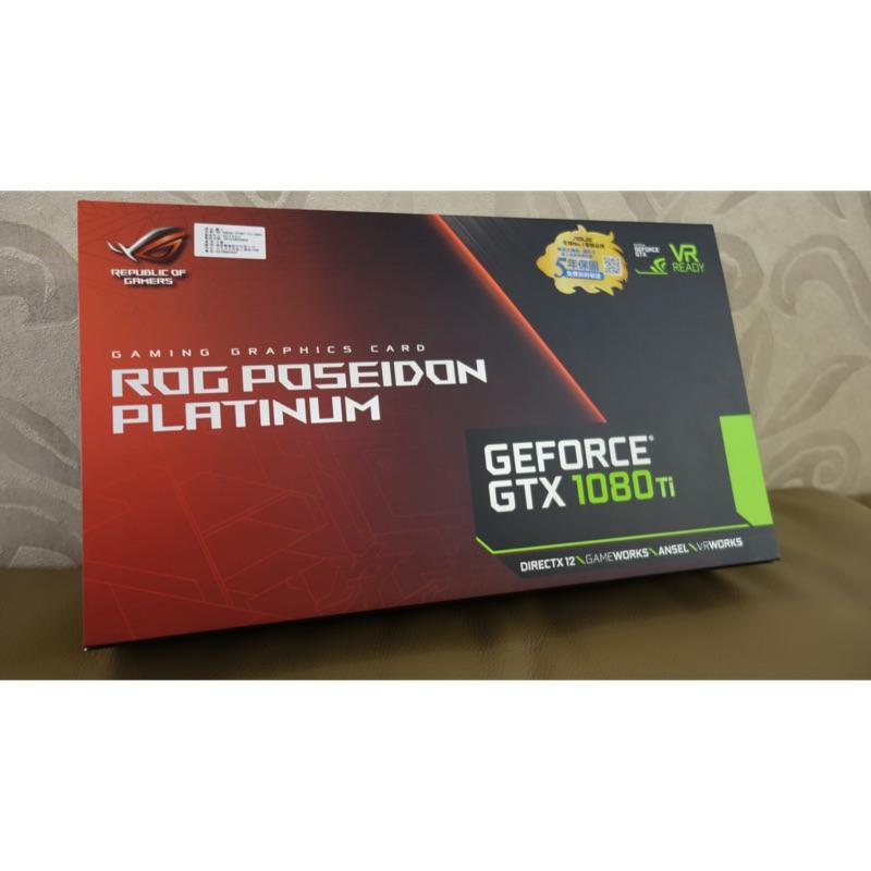 二手 華碩ASUS ROG-POSEIDON-GTX1080TI-P11G-GAMING顯示卡 參考GTX 1080