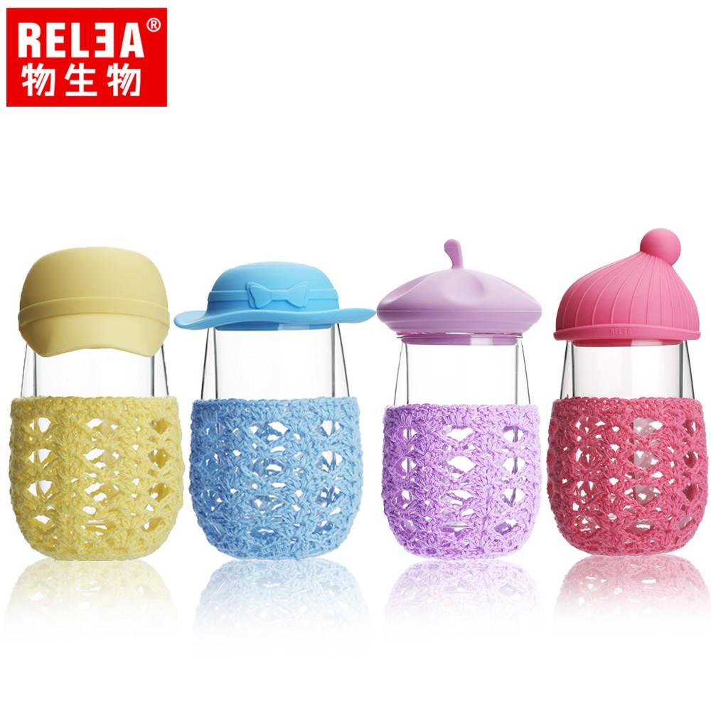 RELEA物生物 280ml 帽子杯 雙層玻璃杯 - 三色可選 JV0102173