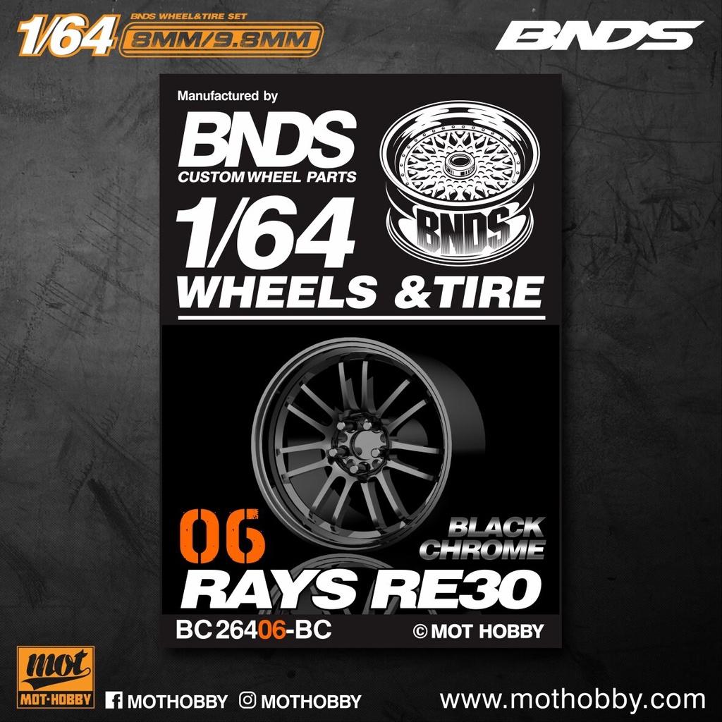 [現貨]BNDS 1:64改裝輪轂 BC26406 多種顏色車模配件附帶輪胎輪軸