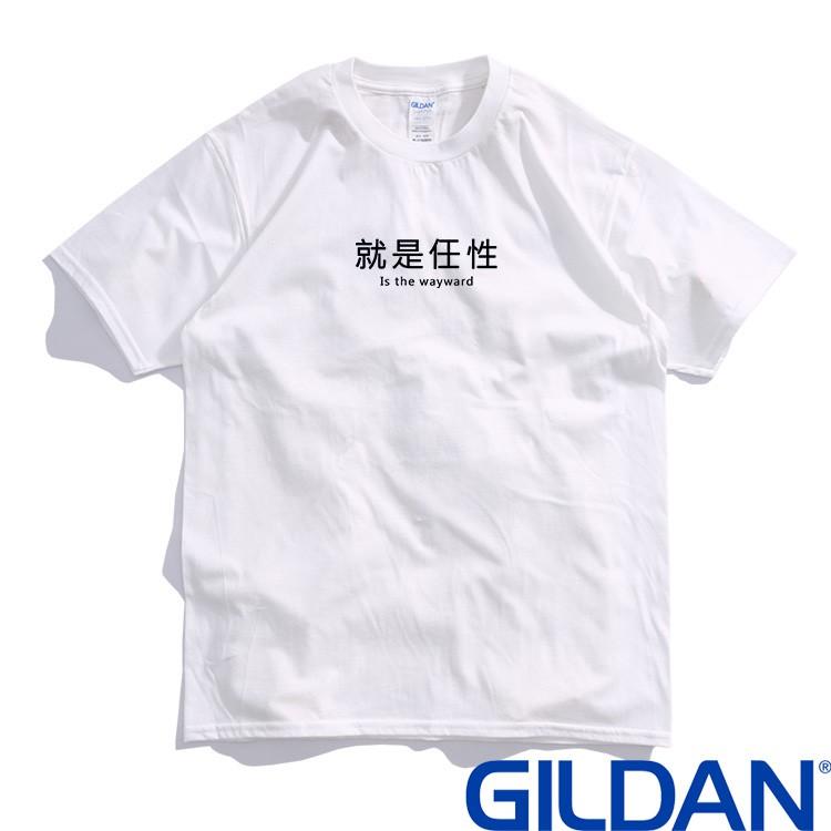 GILDAN 760C187 短tee 寬鬆衣服 短袖衣服 衣服 T恤 短T 素T 寬鬆短袖 短袖 短袖衣服
