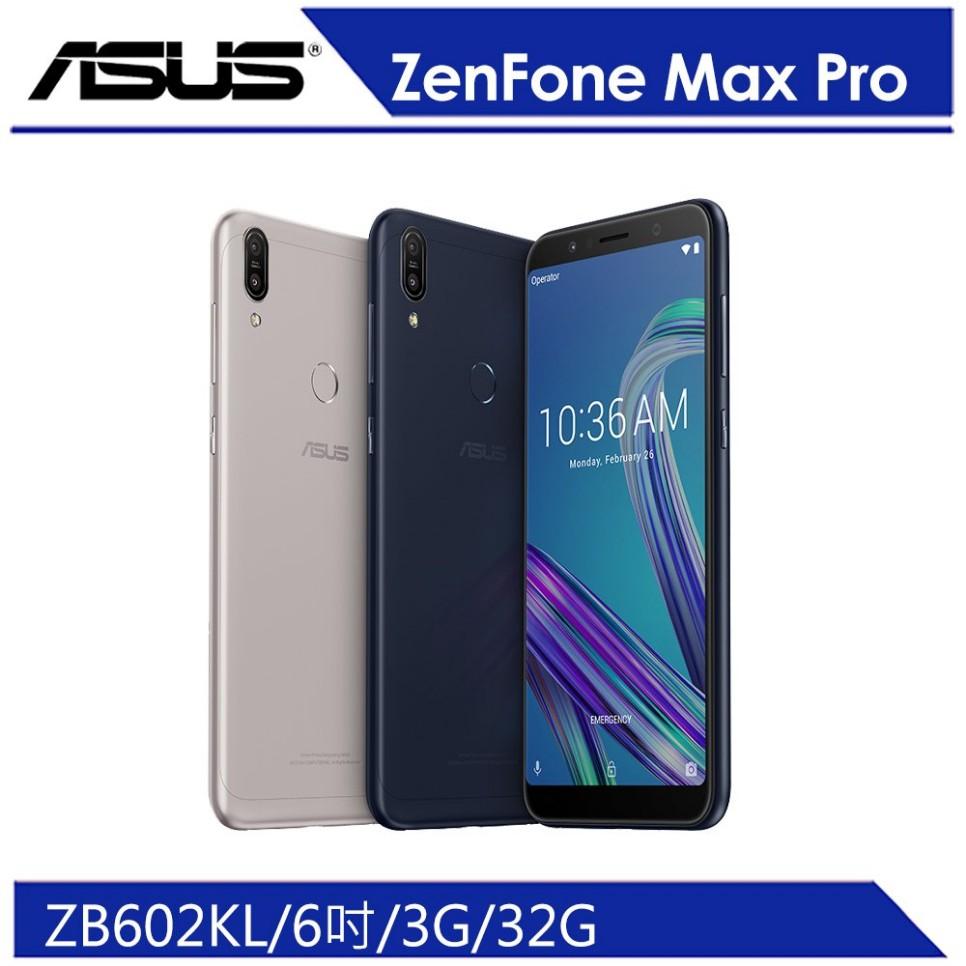 【展利數位電訊】 ASUS ZenFone Max Pro 2019 32G ZB602KL 黑色(現貨、華碩)