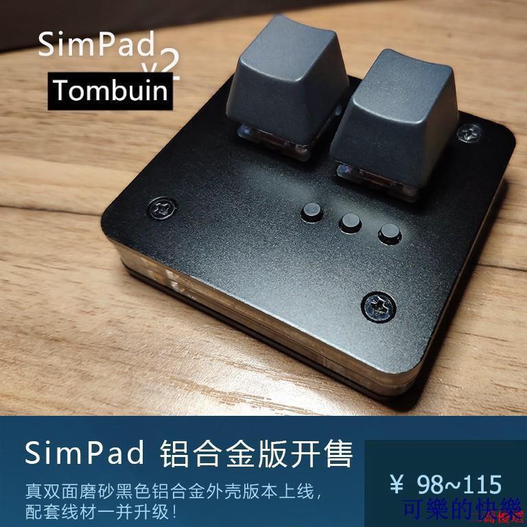 8折-可樂→【SimShop】SimPad v2 - osu! OSU 鍵盤 觸盤 機械 音游 復讀