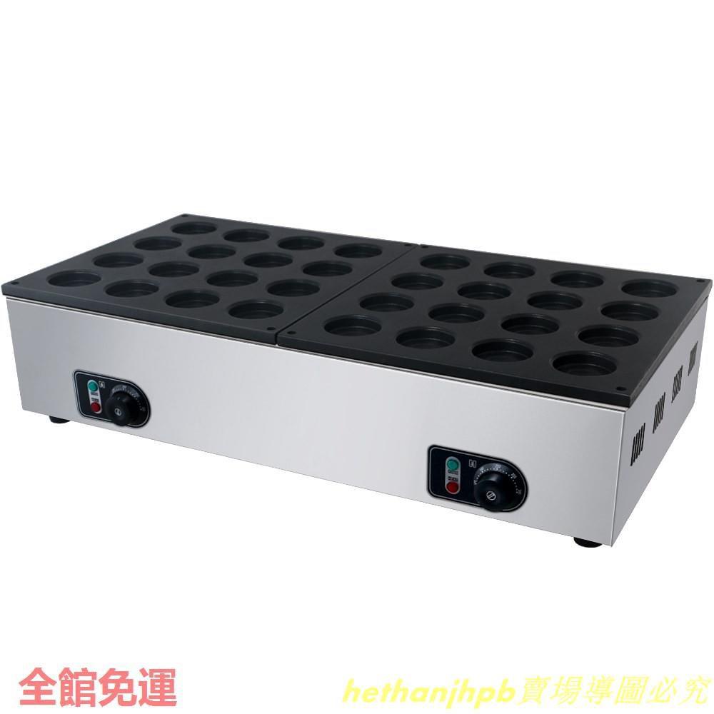 -漢堡機 萬卓車輪餅機商用擺攤燃氣臺灣紅豆餅機電熱32孔小吃機器蛋肉堡爐