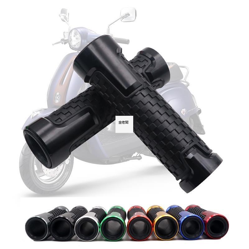 【金老闆】 適用於 MANY-125 MANY-110 優質版 CNC鋁合金 摩托車改裝通用握把