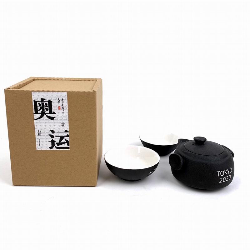 【東京奧運會周邊】進口日本有田燒 東京2020奧運會紀念品上等烏金釉3件茶具整套禮盒