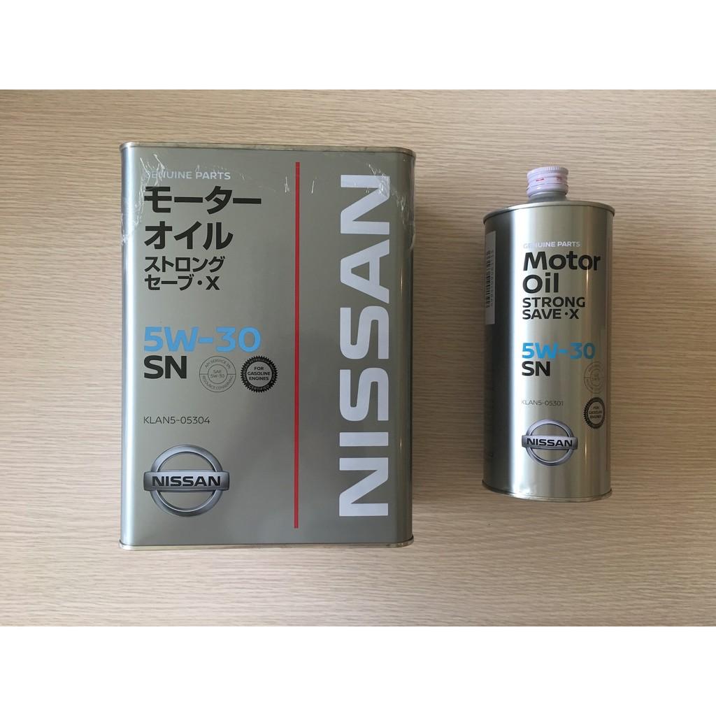 日本原裝進口NISSAN原廠 5W30 SN 合成機油  4L 鐵罐裝