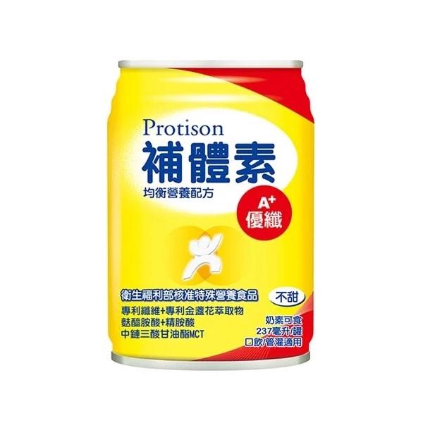 補體素 優纖A+ -不甜 (237ml/24罐/箱)成箱出貨【杏一】