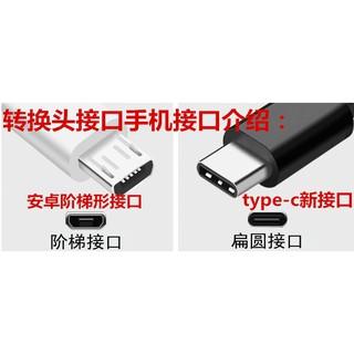 台灣現貨 原廠正品 行動硬碟u盤512g大容量500g手機電腦兩用正版512GB高速256G優盤type-c 隨身碟