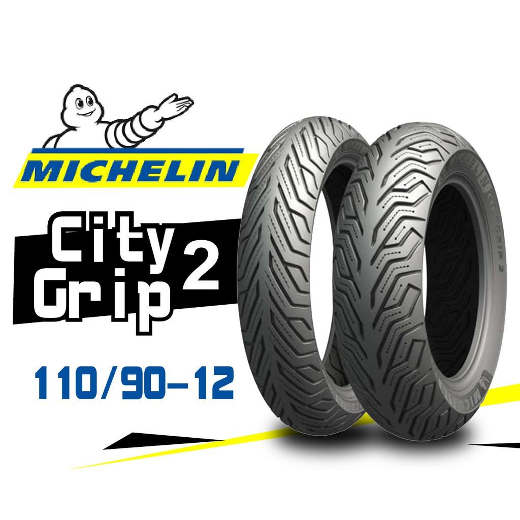 【熊本二輪】MICHELIN米其林 CityGrip2 110/90-12 輪胎